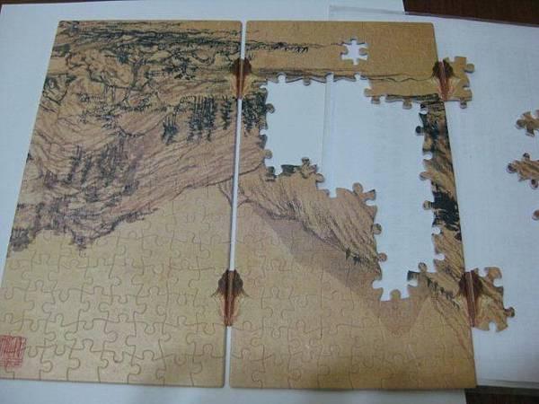 2011.11.04 492 pcs 富春山居屏風拼圖 (10).jpg