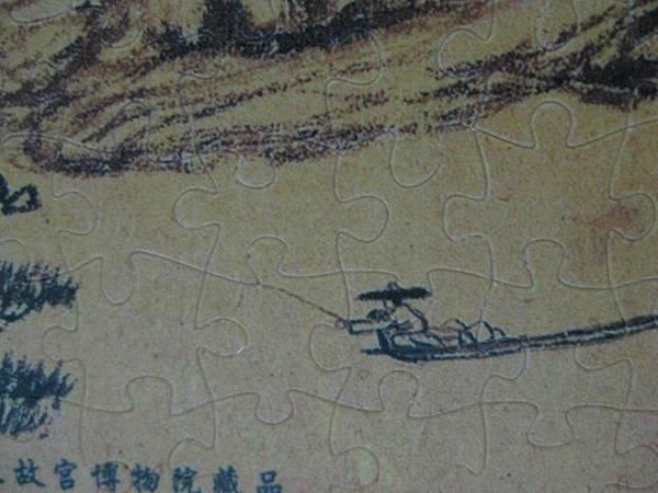 2011.11.04 492 pcs 富春山居屏風拼圖 (26).jpg