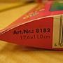 2011.11.05 48 pcs 熱烈追求 (2).jpg