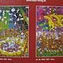 2011.11.08~09 1000片SOS!Hansi (4).jpg