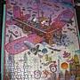 2011.11.08~09 1000片SOS!Hansi (14).jpg