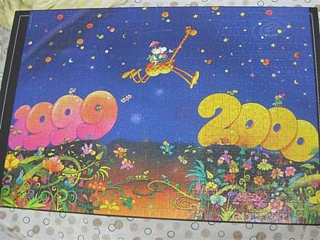 2011.11.18~19 1000 pcs Millennium Jump (8).JPG