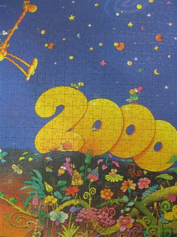 2011.11.18~19 1000 pcs Millennium Jump (10).JPG