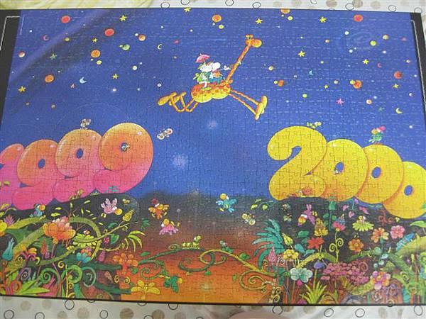2011.11.18~19 1000 pcs Millennium Jump (12).JPG