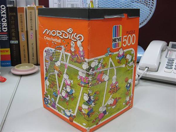 2011.11.22~24 500 pcs Crazy Football (1).JPG
