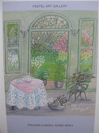 2011.11.25 300 pcs English Garden.JPG