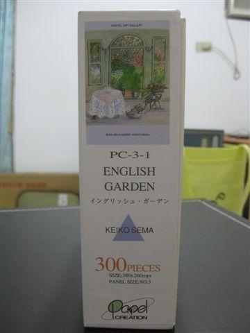 2011.11.25 300 pcs English Garden (1).JPG