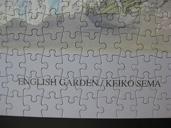 2011.11.25 300 pcs English Garden (7).JPG
