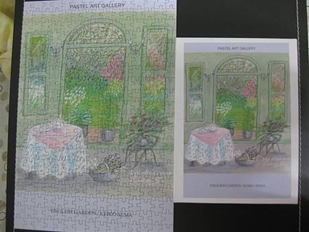 2011.11.25 300 pcs English Garden (13).JPG