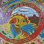 2011.12.03 1000 pcs The Old Farmer's Almanac - Everything under the sun (10).jpg