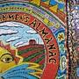 2011.12.03 1000 pcs The Old Farmer's Almanac - Everything under the sun (15).jpg