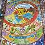2011.12.03 1000 pcs The Old Farmer's Almanac - Everything under the sun (23).jpg