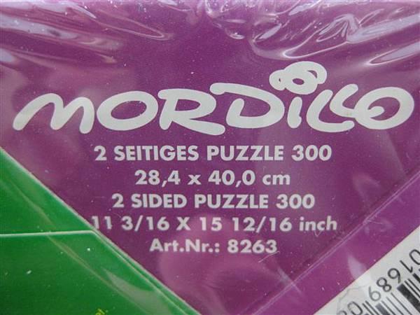 2011.12.07 300 pcs double sided Soap Opera & Raining Money (4).JPG
