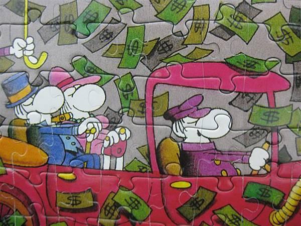 2011.12.07 300 pcs double sided Soap Opera & Raining Money (15).JPG