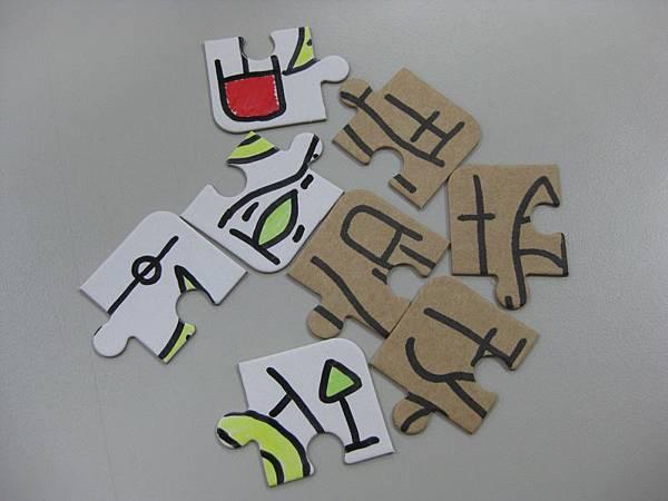 2011.12.22 借調前的禮物 (1).JPG