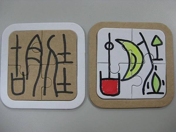 2011.12.22 借調前的禮物 (6).JPG