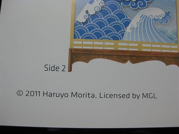 2011.12.25 462 pcs 屏風:彈古琴 (7).JPG