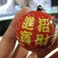 2012.01.02 24 pcs 招財進寶 (8).jpg