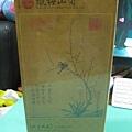 2012.01.07 500 pcs 蠟梅山禽_盒 (1).jpg