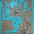 2012.01.08 500 pcs 蠟梅山禽 (4).jpg