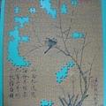 2012.01.08 500 pcs 蠟梅山禽 (5).jpg