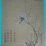 2012.01.08 500 pcs 蠟梅山禽 (6).jpg