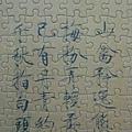2012.01.08 500 pcs 蠟梅山禽 (11).jpg