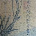 2012.01.08 500 pcs 蠟梅山禽 (12).jpg