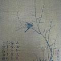 2012.01.08 500 pcs 蠟梅山禽 (13).jpg