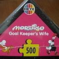 2012.01.13 500 pcs Goal Keeper's Wife (3).jpg
