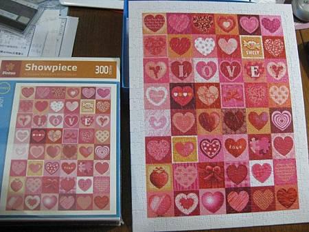 2012.01.18 300 pcs Love (13).jpg