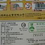 2012.01.26 24 pcs 祈福燈鑰匙圈 (2).jpg