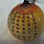 2012.01.26 24 pcs 祈福燈鑰匙圈 (6).jpg