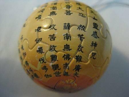 2012.01.26 24 pcs 祈福燈鑰匙圈 (7).jpg