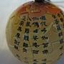 2012.01.26 24 pcs 祈福燈鑰匙圈 (8).jpg