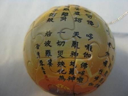 2012.01.26 24 pcs 祈福燈鑰匙圈 (9).jpg