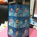 2012.02.13-14 1000 pcs Striptease (1).jpg