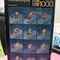 2012.02.13-14 1000 pcs Striptease (2).jpg
