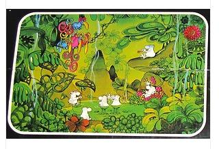 1000P IL Paradiso, 1974, 8702