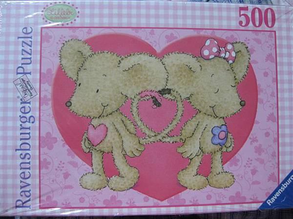 2012.02.24 500 pcs Love Amor.JPG