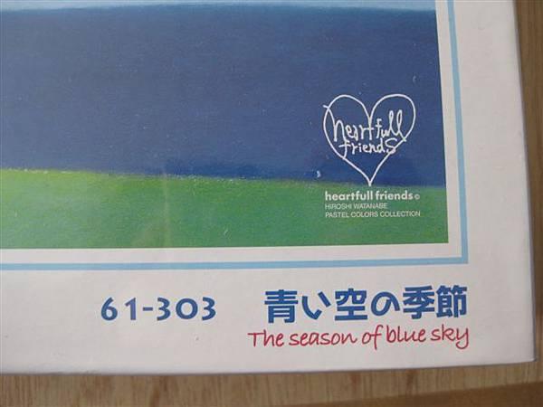 2012.02.26 1000 pcs 青空的季節 The Season of Blue Sky (5).JPG