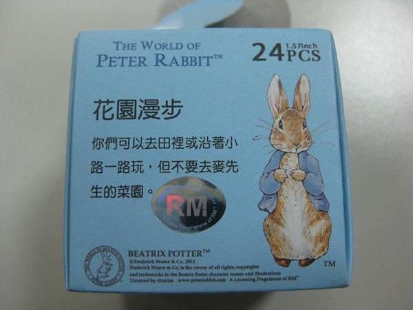 2012.03.01 24片花園散步, The World of Peter Rabbit (1)