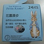 2012.03.01 24片花園散步, The World of Peter Rabbit (1)