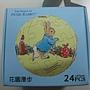 2012.03.01 24片花園散步, The World of Peter Rabbit (2)