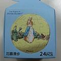 2012.03.01 24片花園散步, The World of Peter Rabbit (3)