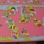 2012.03.27 200 pcs 歐洲遊Let's Go Europe (5)