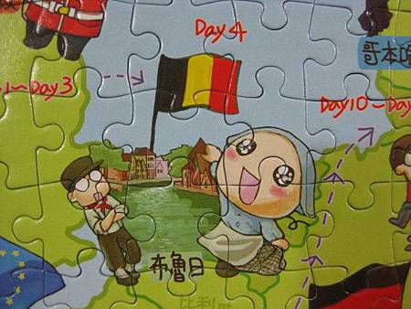 2012.03.27 200 pcs 歐洲遊Let's Go Europe (10)