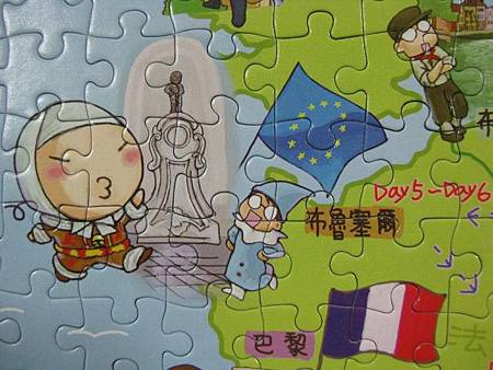 2012.03.27 200 pcs 歐洲遊Let's Go Europe (11)