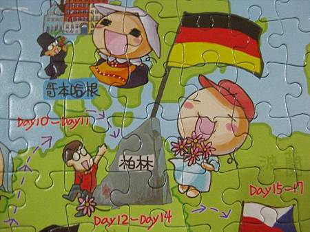2012.03.27 200 pcs 歐洲遊Let's Go Europe (14)