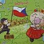 2012.03.27 200 pcs 歐洲遊Let's Go Europe (15)
